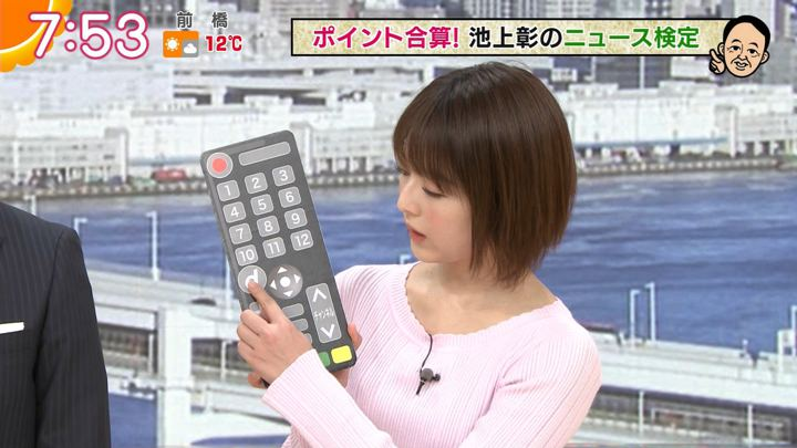 2020年01月09日福田成美の画像16枚目