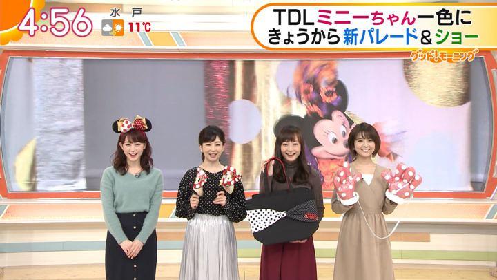 2020年01月10日福田成美の画像02枚目