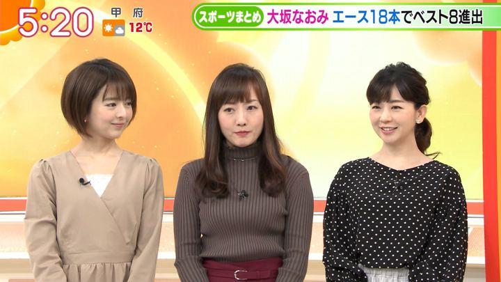 2020年01月10日福田成美の画像05枚目