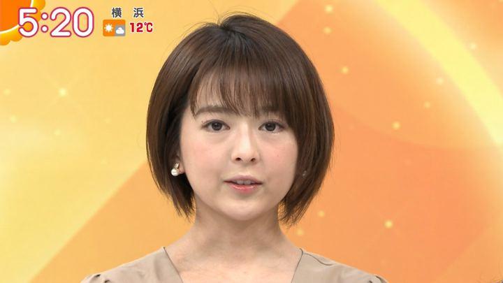 2020年01月10日福田成美の画像06枚目