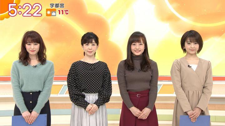 2020年01月10日福田成美の画像07枚目