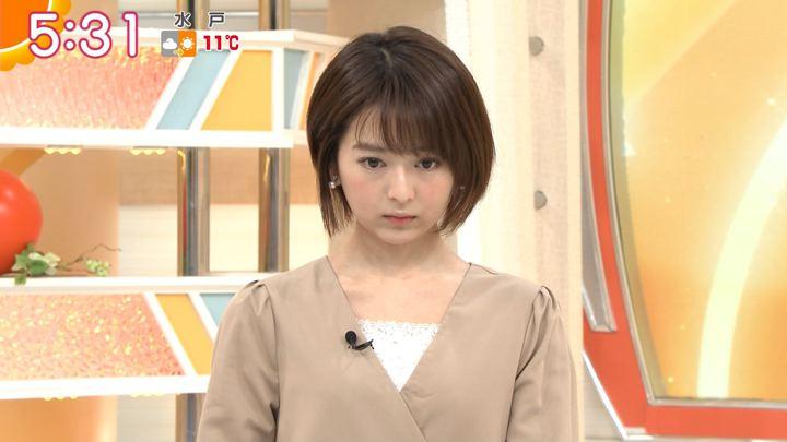 2020年01月10日福田成美の画像08枚目