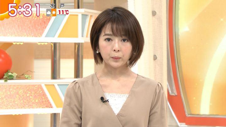 2020年01月10日福田成美の画像09枚目