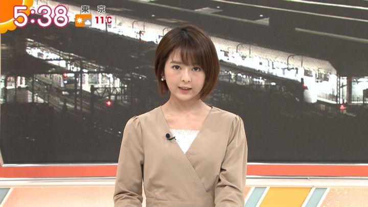 2020年01月10日福田成美の画像10枚目