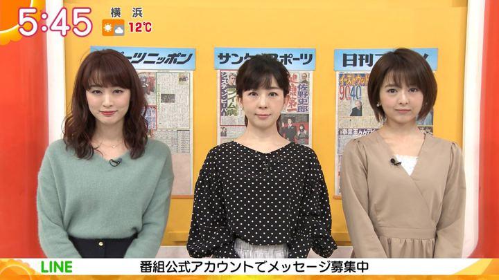 2020年01月10日福田成美の画像11枚目