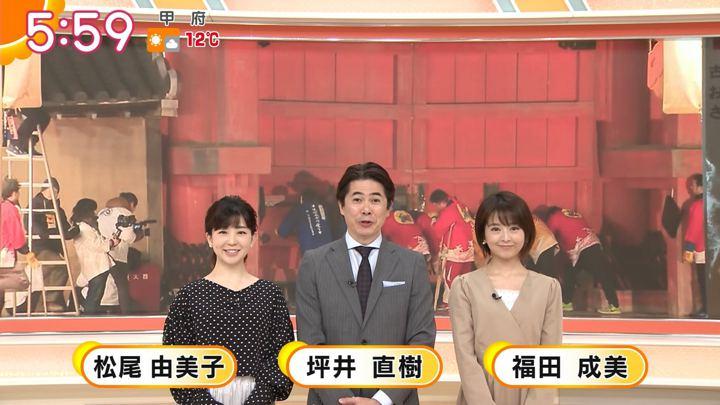 2020年01月10日福田成美の画像12枚目