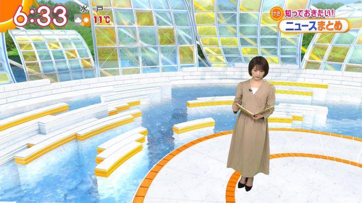 2020年01月10日福田成美の画像15枚目