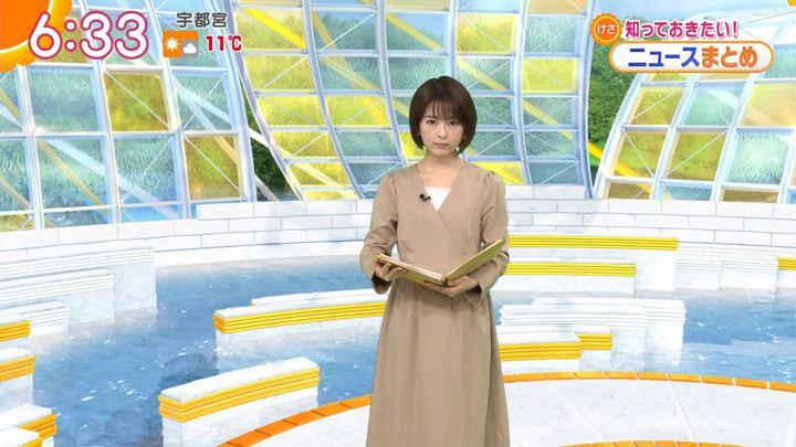 2020年01月10日福田成美の画像16枚目