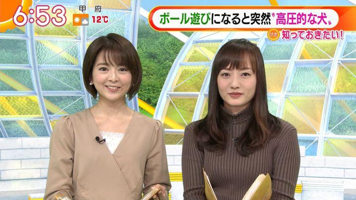 2020年01月10日福田成美の画像18枚目