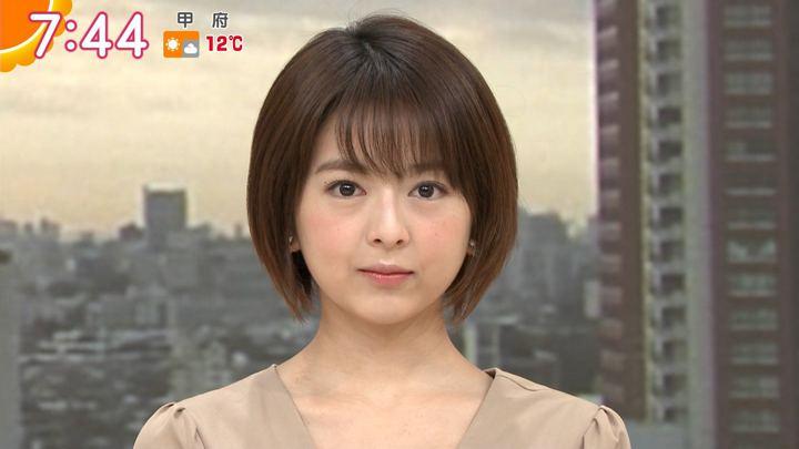 2020年01月10日福田成美の画像19枚目