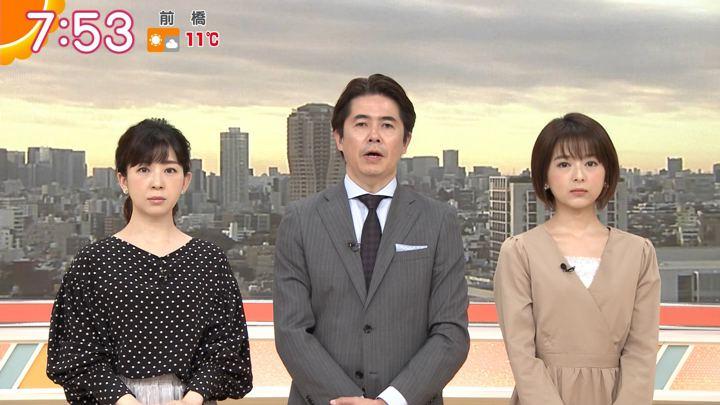 2020年01月10日福田成美の画像20枚目
