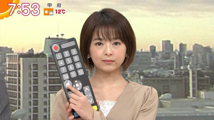 2020年01月10日福田成美の画像22枚目