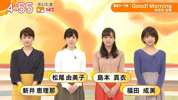 2020年01月13日福田成美の画像01枚目