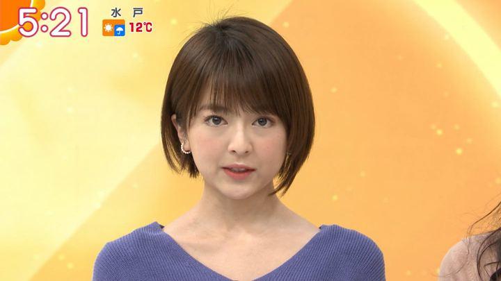 2020年01月13日福田成美の画像03枚目
