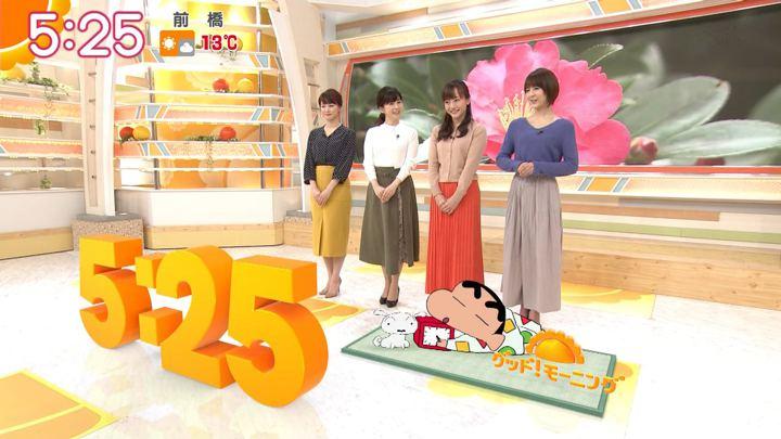 2020年01月13日福田成美の画像05枚目