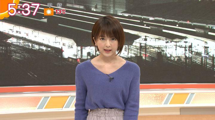 2020年01月13日福田成美の画像06枚目