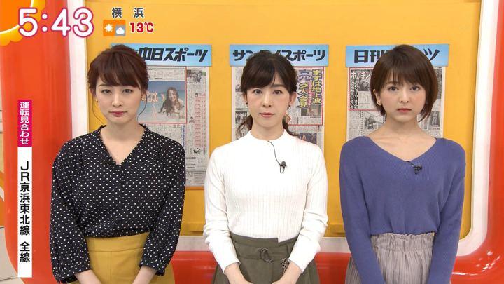 2020年01月13日福田成美の画像07枚目