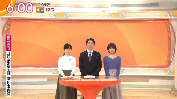 2020年01月13日福田成美の画像08枚目
