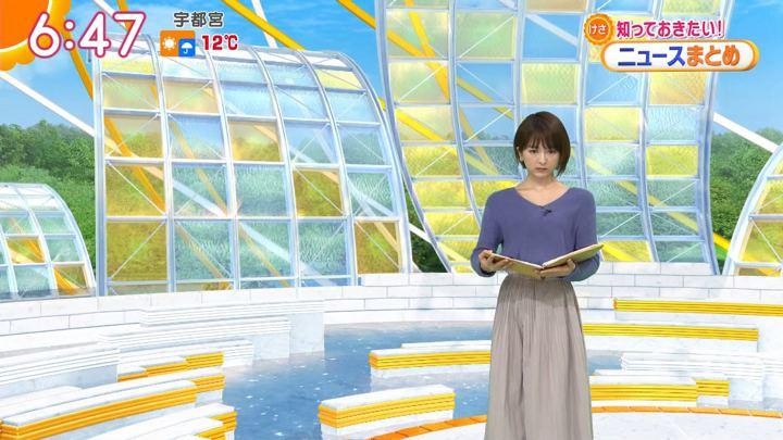 2020年01月13日福田成美の画像11枚目