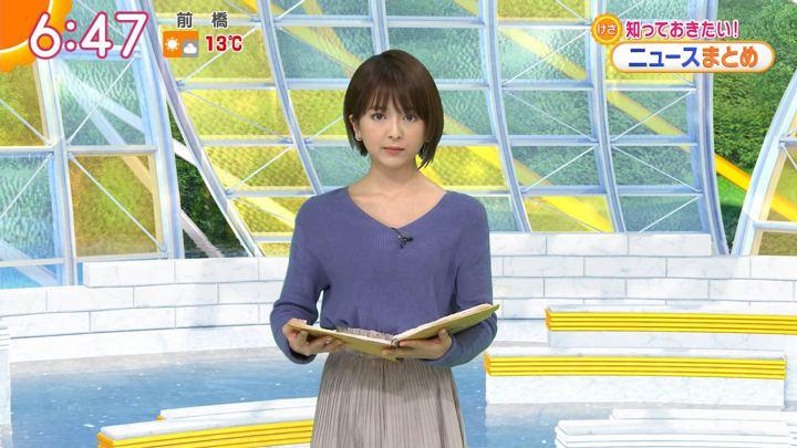 2020年01月13日福田成美の画像12枚目
