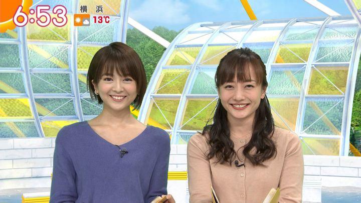 2020年01月13日福田成美の画像13枚目