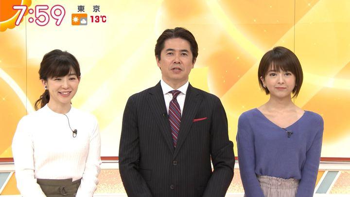 2020年01月13日福田成美の画像16枚目