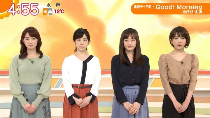 2020年01月14日福田成美の画像01枚目