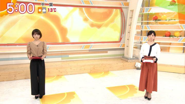 2020年01月14日福田成美の画像02枚目
