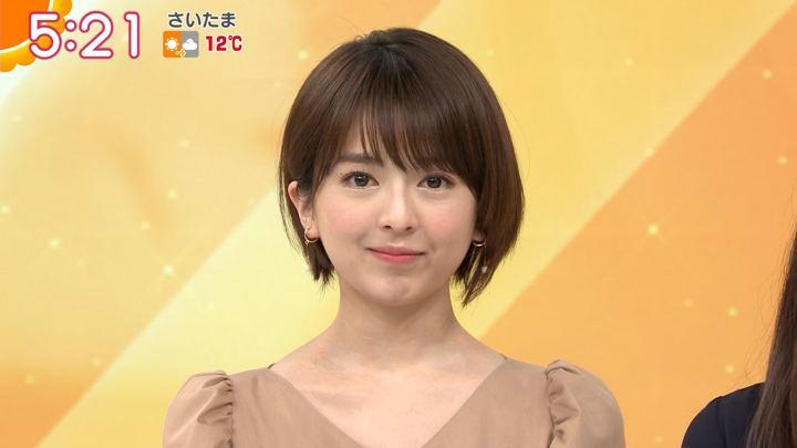2020年01月14日福田成美の画像03枚目