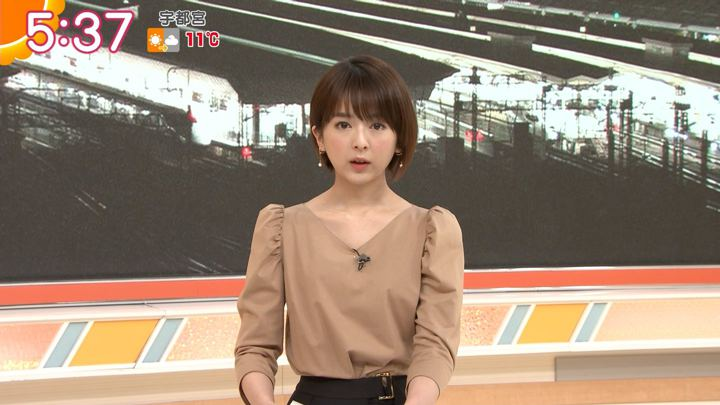 2020年01月14日福田成美の画像05枚目