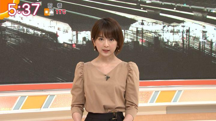2020年01月14日福田成美の画像06枚目