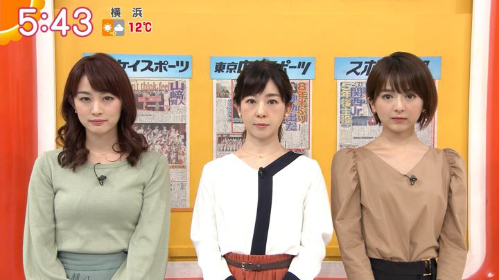 2020年01月14日福田成美の画像07枚目