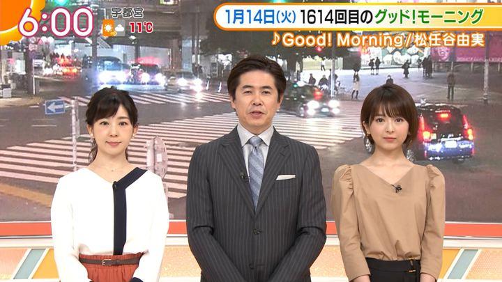 2020年01月14日福田成美の画像09枚目