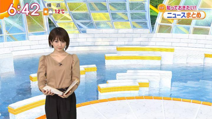 2020年01月14日福田成美の画像12枚目