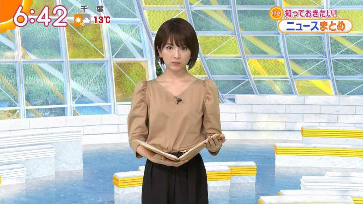 2020年01月14日福田成美の画像13枚目