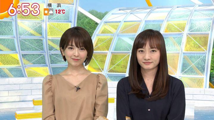 2020年01月14日福田成美の画像14枚目