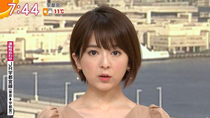2020年01月14日福田成美の画像15枚目