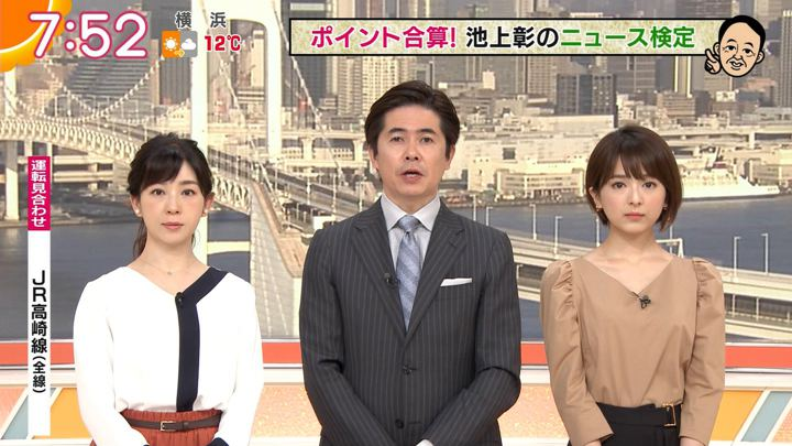 2020年01月14日福田成美の画像16枚目