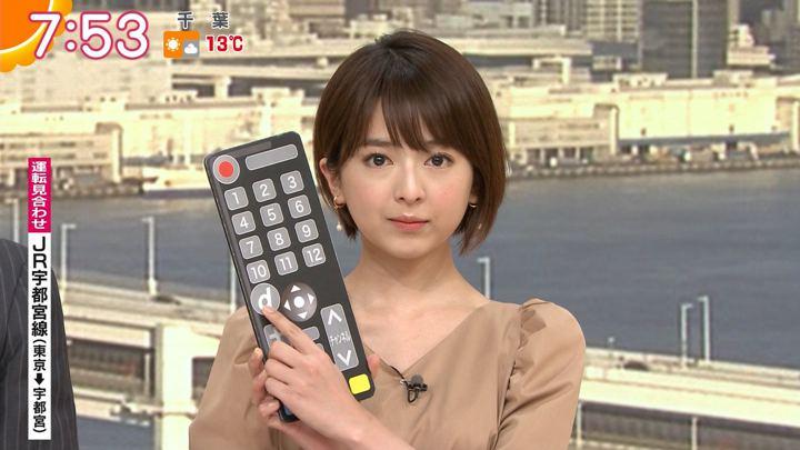 2020年01月14日福田成美の画像17枚目