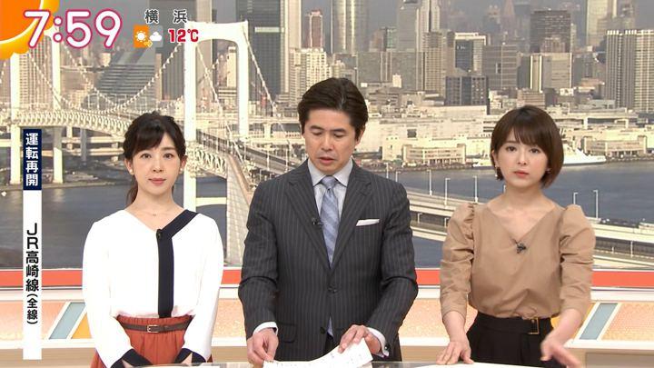 2020年01月14日福田成美の画像18枚目