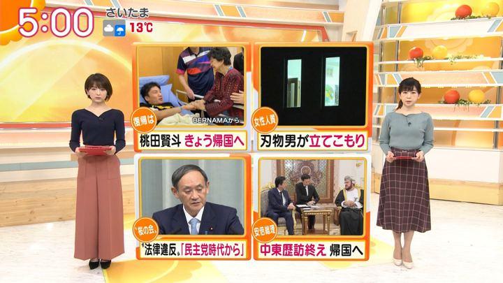 2020年01月15日福田成美の画像02枚目