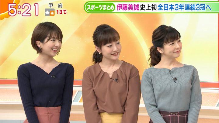 2020年01月15日福田成美の画像03枚目