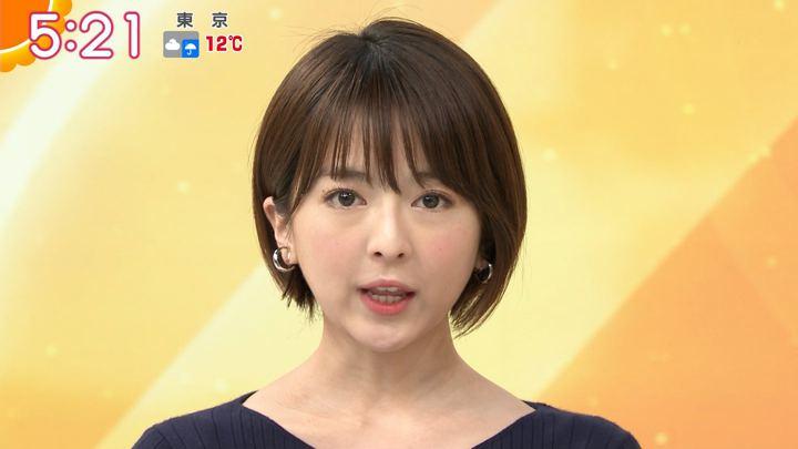 2020年01月15日福田成美の画像04枚目