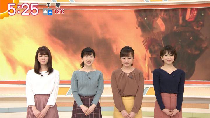 2020年01月15日福田成美の画像05枚目