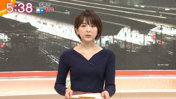 2020年01月15日福田成美の画像06枚目