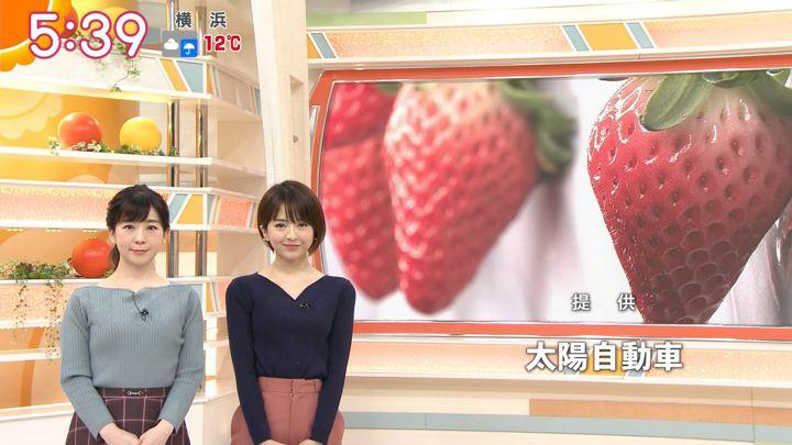 2020年01月15日福田成美の画像07枚目