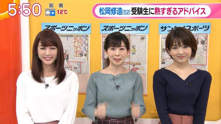 2020年01月15日福田成美の画像08枚目