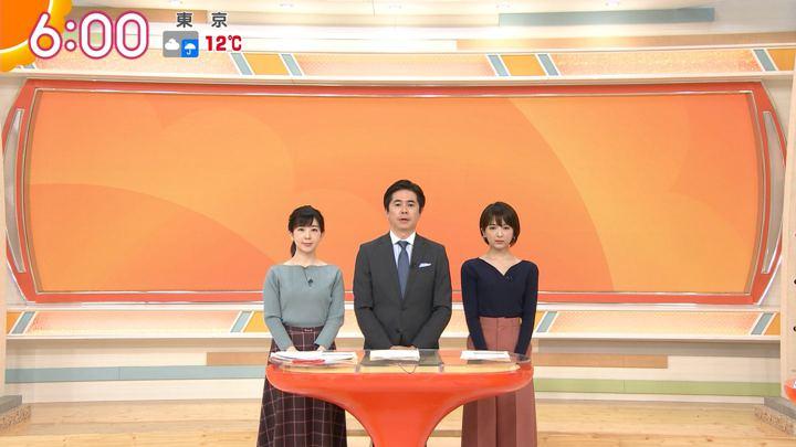 2020年01月15日福田成美の画像09枚目