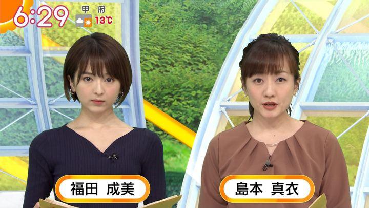 2020年01月15日福田成美の画像10枚目