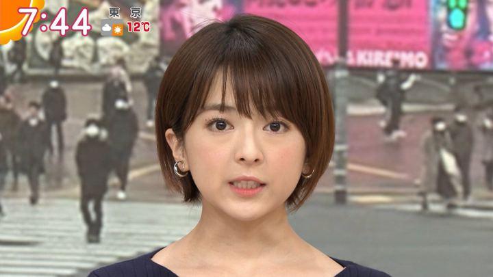 2020年01月15日福田成美の画像15枚目